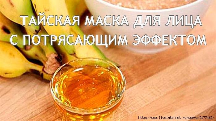 5177462_MZbjrqAajMM247 (700x392, 223Kb)