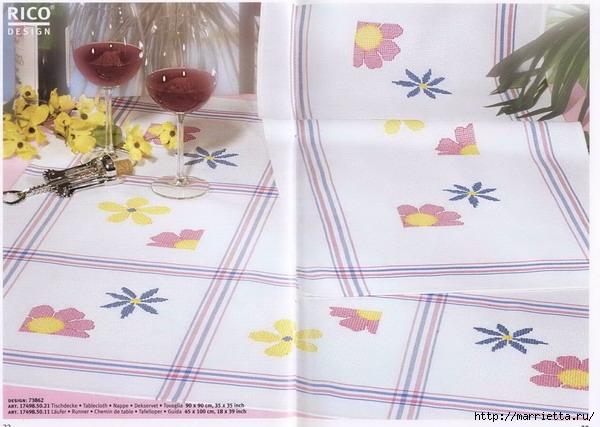 Нежная весенняя вышивка для скатерти. Схемы (5) (600x427, 171Kb)
