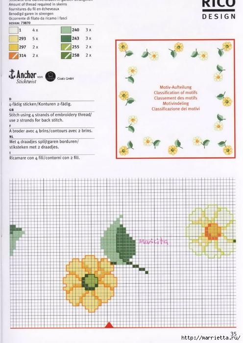 Нежная весенняя вышивка для скатерти. Схемы (13) (496x700, 250Kb)