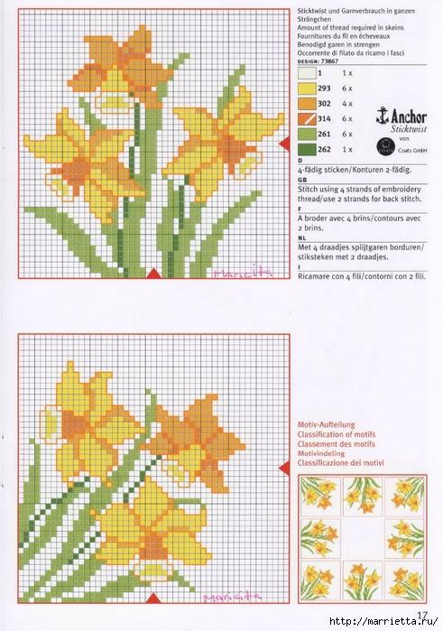 Нежная весенняя вышивка для скатерти. Схемы (15) (491x700, 287Kb)
