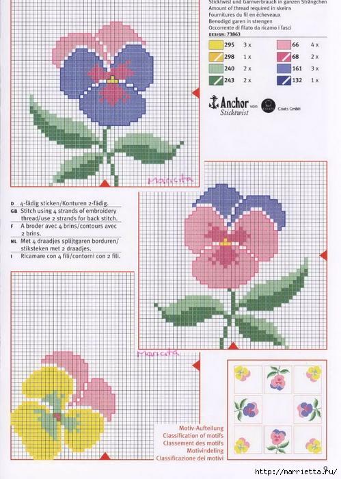 Нежная весенняя вышивка для скатерти. Схемы (18) (499x700, 296Kb)