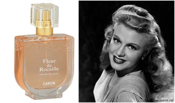 """alt=""""10 невероятных фактов из истории парфюмерии""""/2835299_parfumeriya2 (700x411, 158Kb)"""