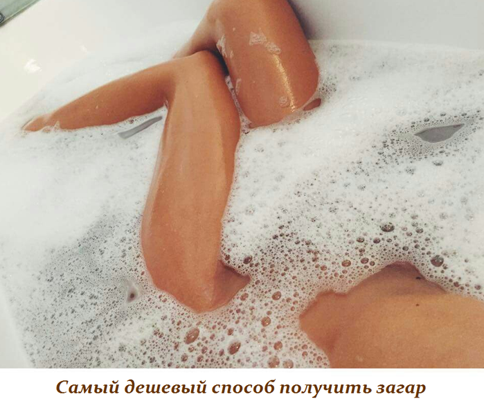 Красивые фото в ванной с пеной