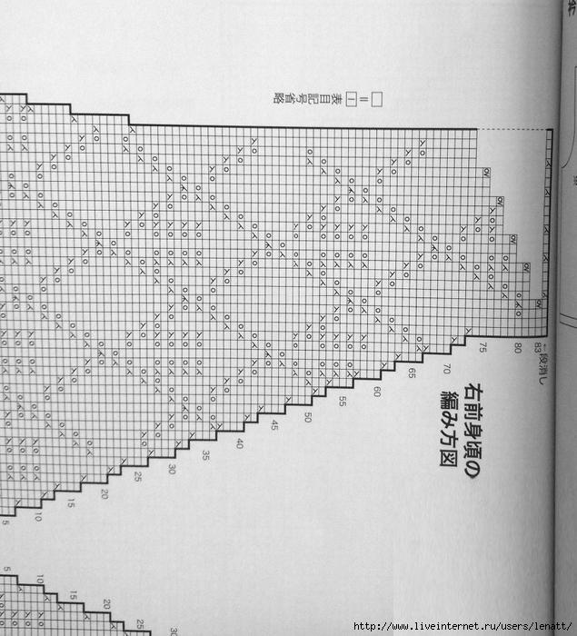 80. (635x700, 309Kb)