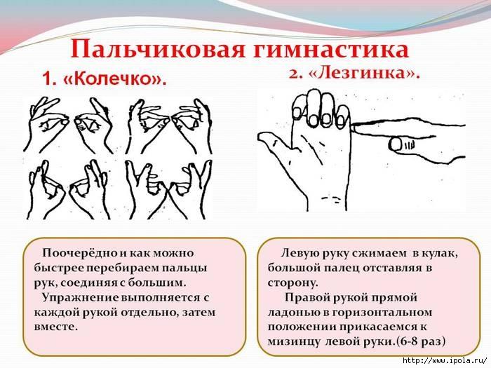 """alt=""""Гимнастика для пальцев рук""""/2835299_ (700x525, 184Kb)"""