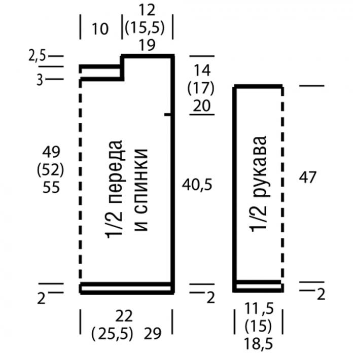 5774028_paychki2 (700x700, 130Kb)