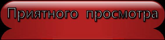 2627134_1 (567x139, 43Kb)