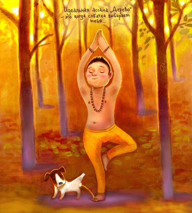 Элина Гордеева иллюстрации йога 10 (632x700, 518Kb)