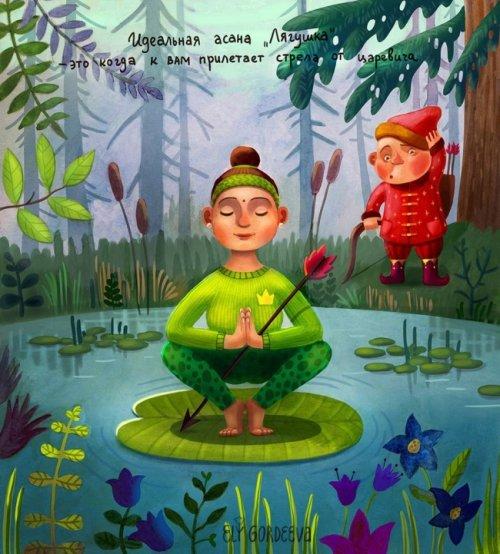 Элина Гордеева иллюстрации йога 7 (500x554, 282Kb)