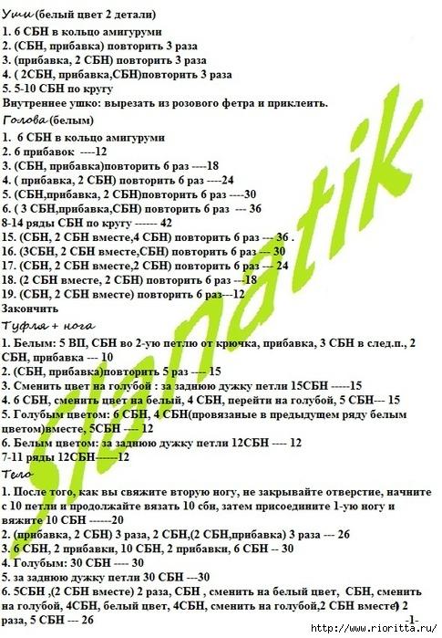 Рє (1) (485x699, 291Kb)