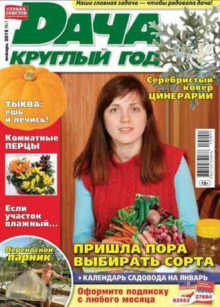 4439971_85__kopiya (321x448, 36Kb)
