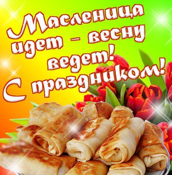 3470549_Masl_pr (593x604, 76Kb)