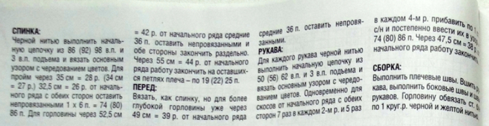 0_17e275_c580976d_orig (700x180, 139Kb)