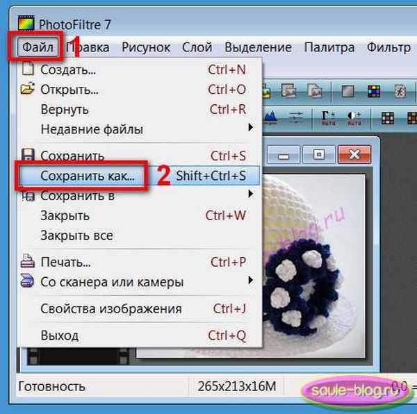 1.-otkryvaem-fajl (600x596, 48Kb)