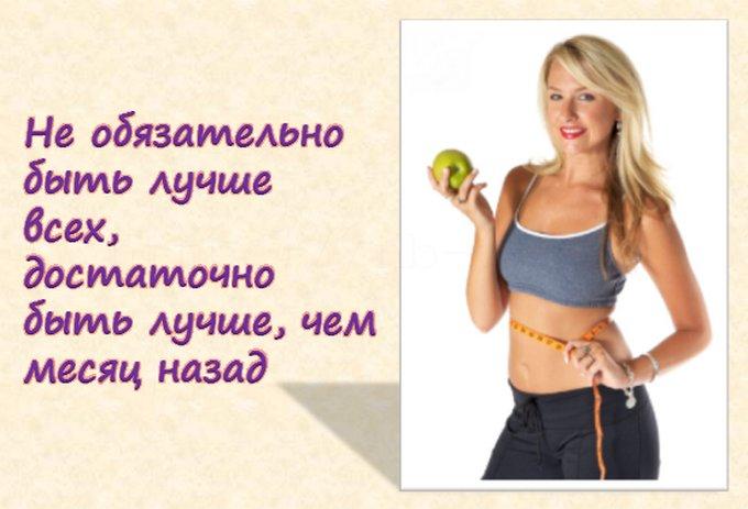 5177462_watermarkedgalina_grossman_metodika_pochudeniya (680x463, 48Kb)