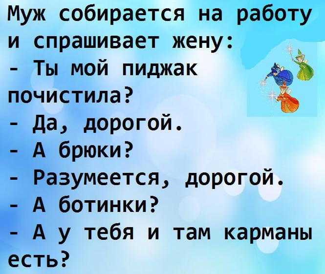 image (5) (665x561, 140Kb)