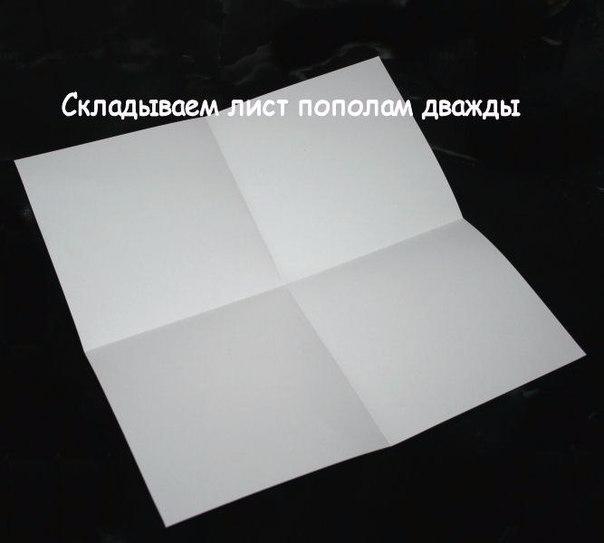 2 (604x543, 92Kb)