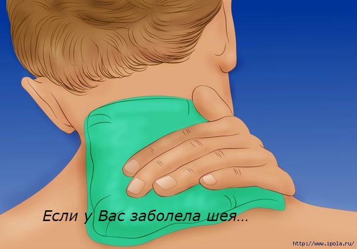"""alt=""""Если у Вас заболела шея…""""/2835299__2_ (700x489, 174Kb)"""