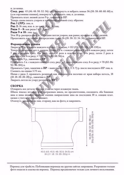U_CpDX_TGV4 (427x604, 170Kb)