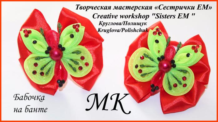 бабочки (700x393, 326Kb)