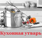 6190529_01_1_ (150x136, 25Kb)