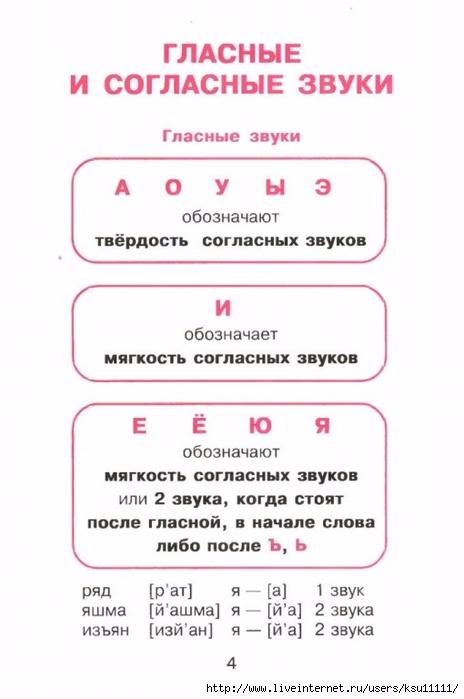 03-YZ28s0mzV9k (464x700, 144Kb)