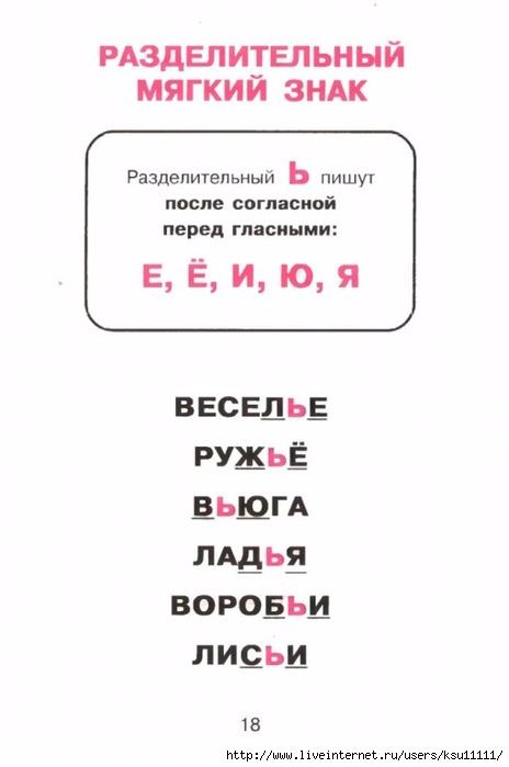 17-fIkXYbPejzg (464x700, 107Kb)