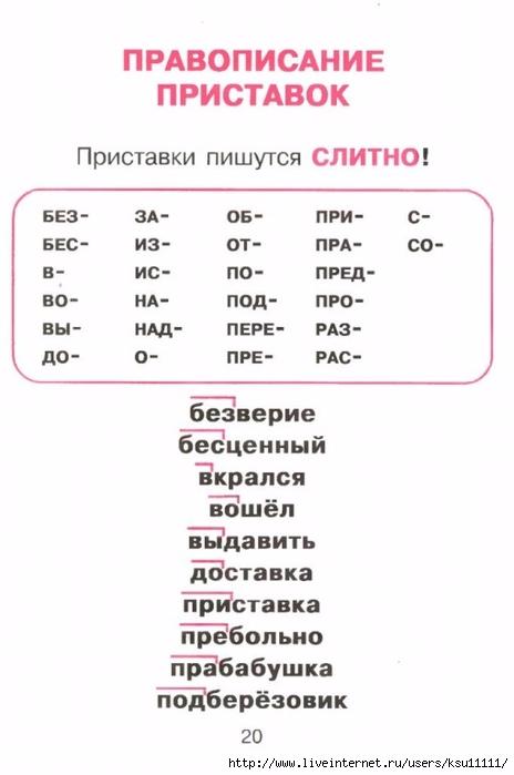 19-Y6l8EOa0thc (464x700, 130Kb)