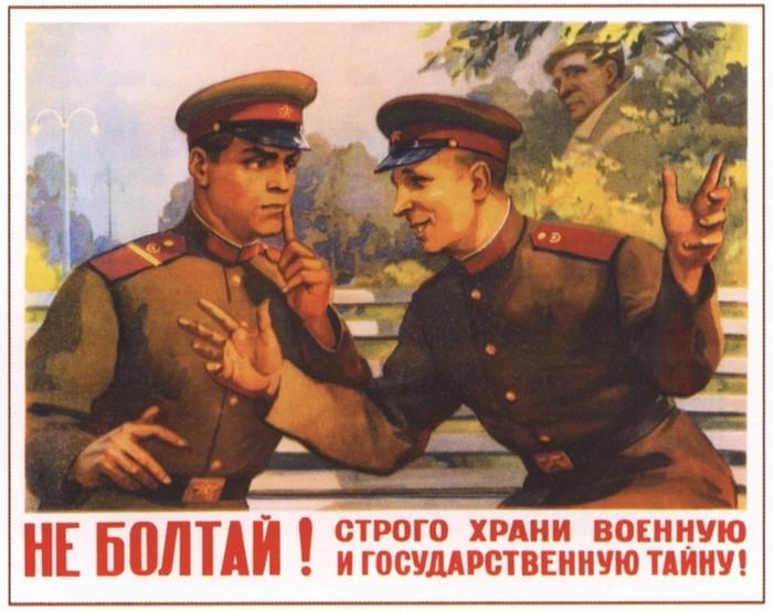 Самые странные статьи в советском уголовном кодексе