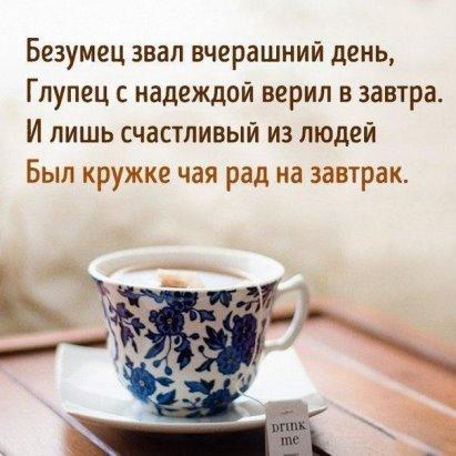 2222299_Bezymec (411x411, 33Kb)