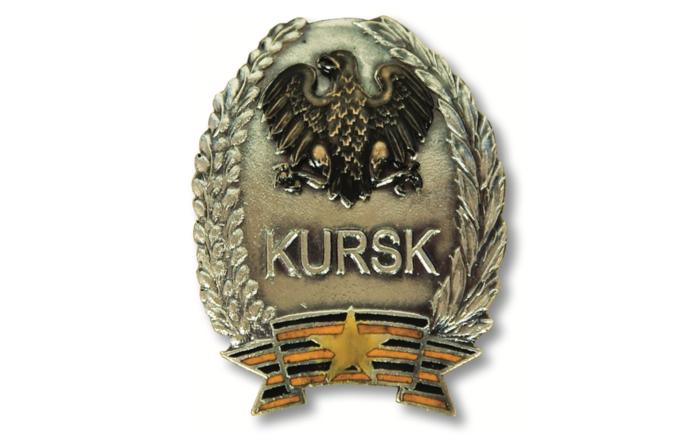 Kursk-1200x750 (700x437, 271Kb)