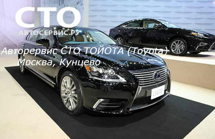 "alt=""Авторервис СТО ТОЙОТА (Toyota) В Москве""/2835299_Avtorervis_STO_TOIOTA_Toyota_V_Moskve5_2_ (700x454, 240Kb)"