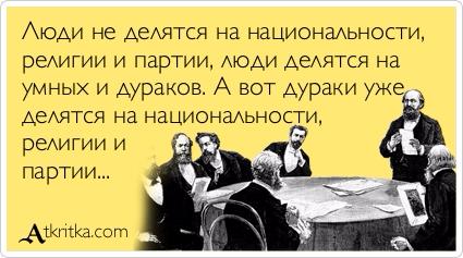 atkritka_1460459434_600 (425x237, 127Kb)