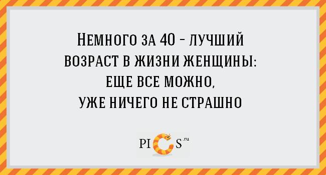 """С""""5-4 (650x350, 16Kb)"""