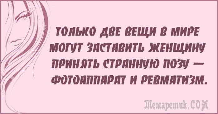 """С""""6-4 (700x366, 132Kb)"""