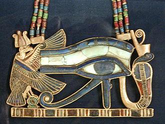 5000218_330pxWedjat_Udjat_Eye_of_Horus_pendant (330x248, 33Kb)
