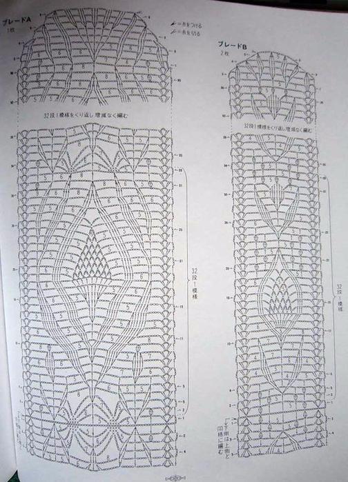 ленточное полотно сх (504x699, 409Kb)