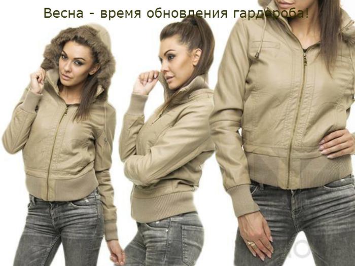 "alt=""Весна - время обновления гардероба!""/2835299_Vesna__vremya_obnovleniya_garderoba1 (700x525, 283Kb)"