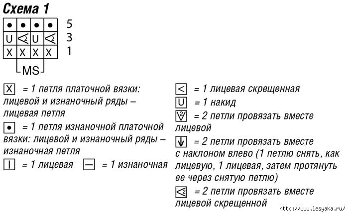 3925073_ab9111b9fd8e7de6289b4755a88a2237 (700x430, 134Kb)