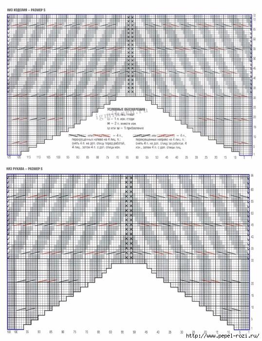 PLoNtz1qMak (538x700, 319Kb)