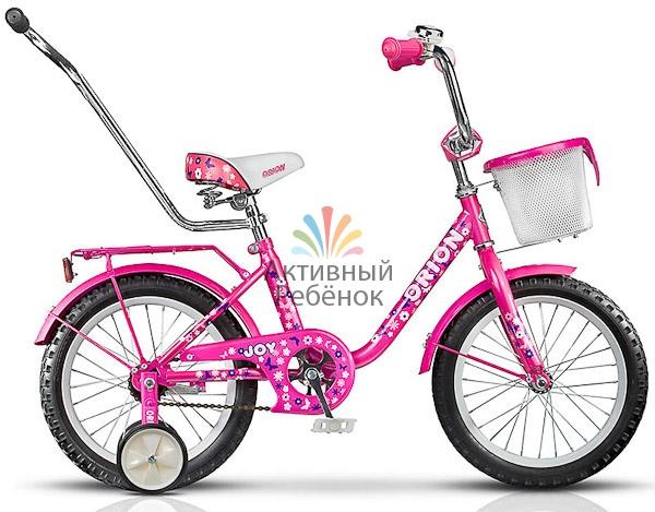 """alt=""""Детские велосипеды от магазина «Активный ребёнок»""""/2835299_Stels_Djoi_14 (600x469, 104Kb)"""