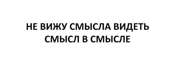 875697_podborka_vecher_50_2 (700x265, 11Kb)