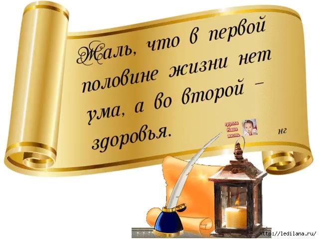 3925311_zdorove (640x480, 156Kb)