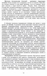 Превью 2 (437x700, 353Kb)
