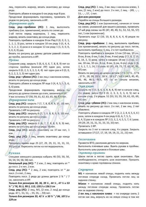 MGao85BHflc (495x700, 265Kb)