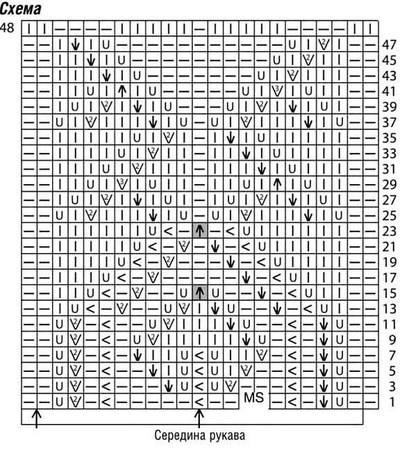 4426349_y4 (576x646, 189Kb)