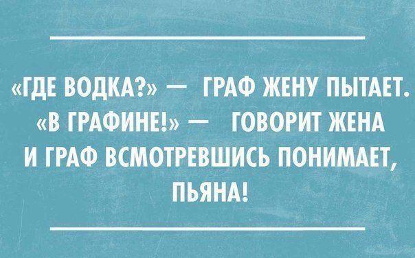 875697_podborka_dnevnaya_11 (604x376, 40Kb)