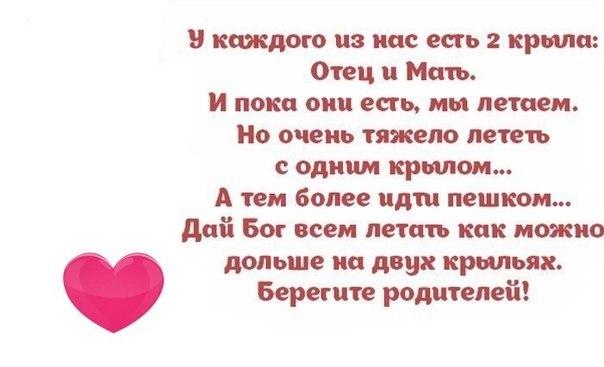 5896810_beregite (604x367, 35Kb)