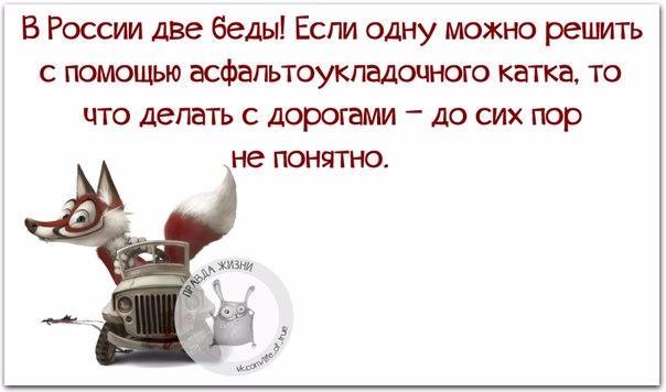 1458850802_frazki-16 (604x356, 140Kb)