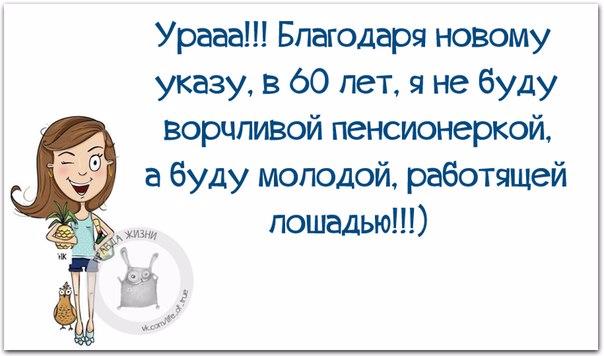 1458850807_frazki-27 (604x356, 164Kb)